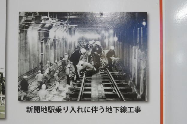 神戸高速50年_11