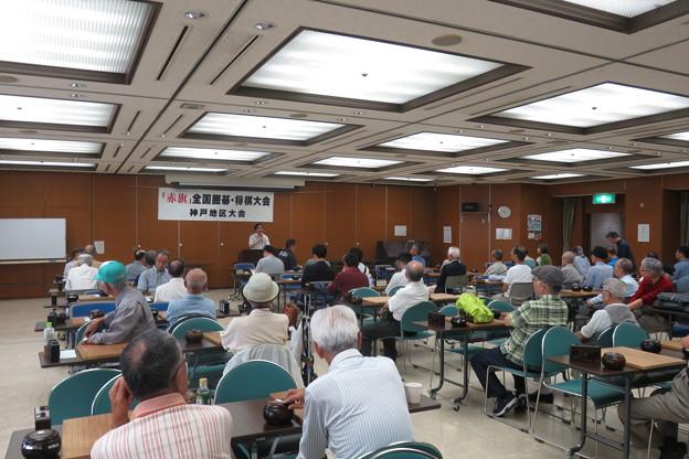 囲碁将棋神戸地区大会 開会式