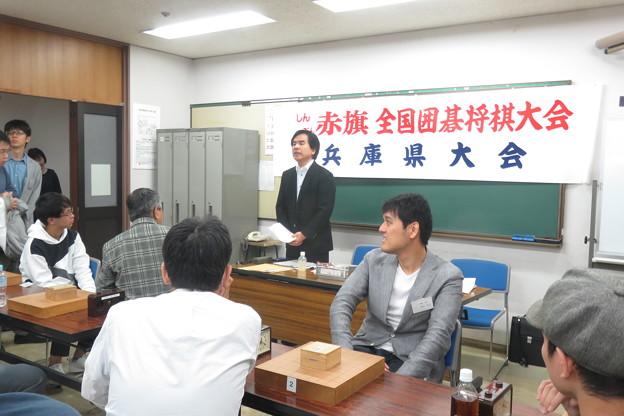 囲碁将棋兵庫県大会 開会式_01