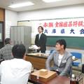 写真: 囲碁将棋兵庫県大会 開会式_01
