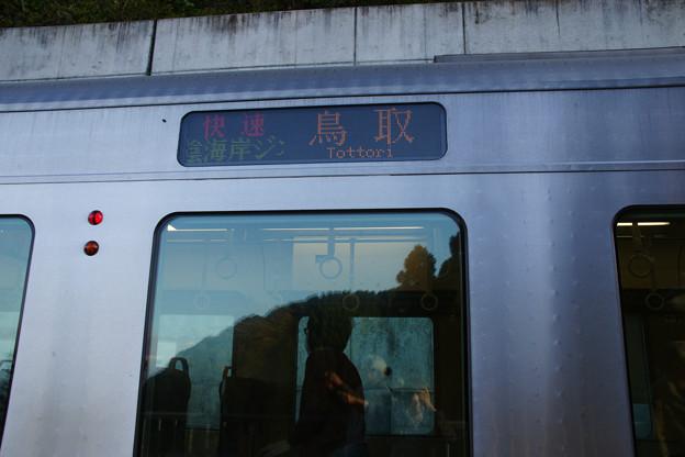 餘部駅 ジオライナー_03
