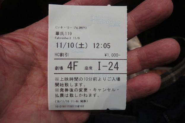 華氏119_04
