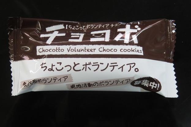 食べてボランティア_01