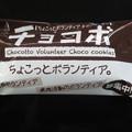 Photos: 食べてボランティア_01