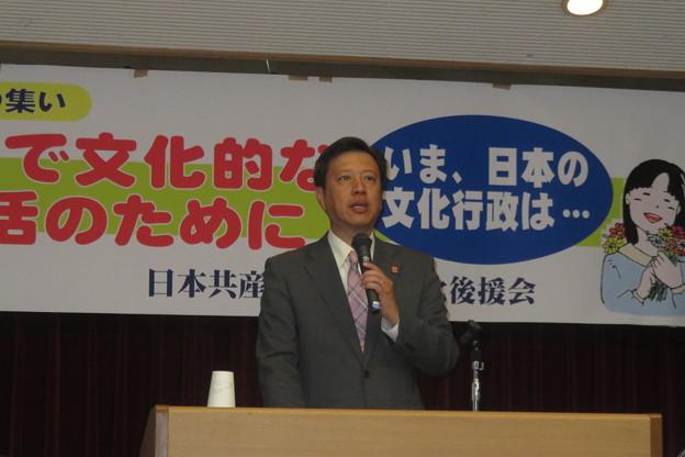 日本共産党あいさつ 金田峰生
