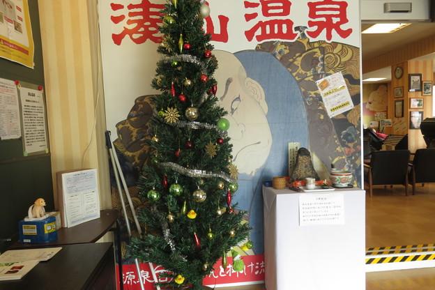 湊山温泉 クリスマス