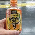 Photos: はちみつ ゆずジュース