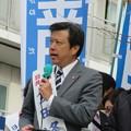 金田峰生 参院選予定候補