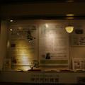 Photos: 北野美術館 展示_01