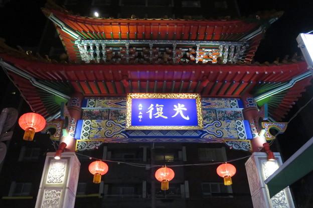 南京町 西安門_01