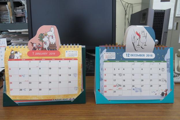 来年のカレンダー_01