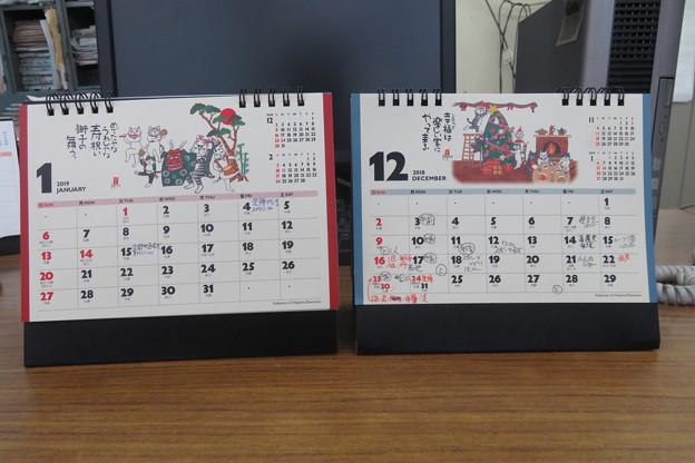 来年のカレンダー_02