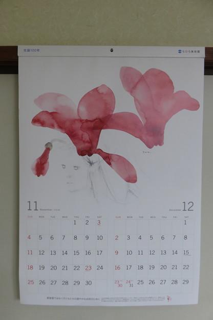 ちひろカレンダー_01