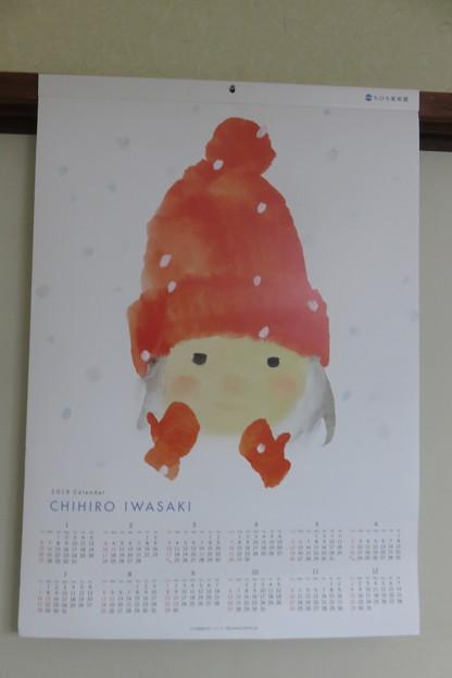 ちひろカレンダー_02