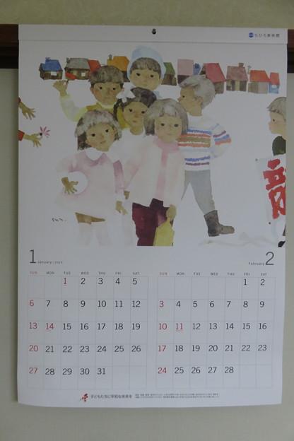 ちひろカレンダー_03
