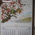 中島潔カレンダー_01