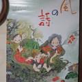 中島潔カレンダー_02
