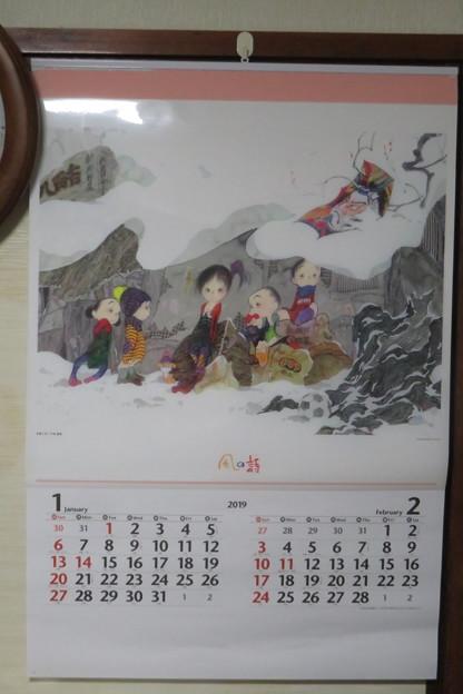中島潔カレンダー_03