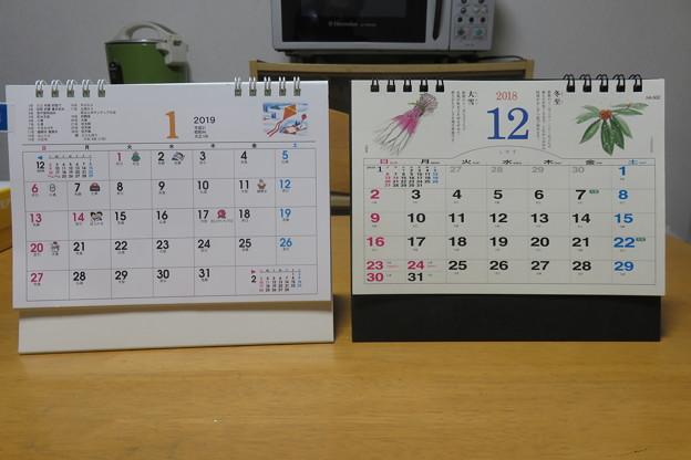 自宅の卓上カレンダー