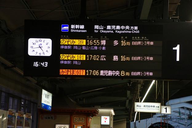 新神戸 行先案内_01