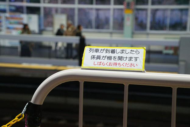 新神戸 手動のゲート_01