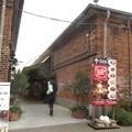 Photos: ハーバーランド レンガ倉庫散策_05