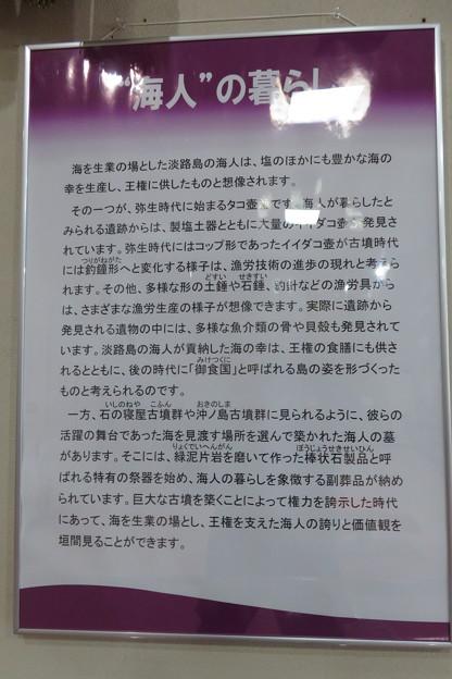 """""""海人""""の暮らし"""