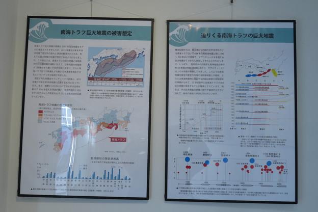 震災の資料_02