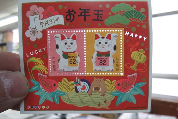 当たった切手シート_01