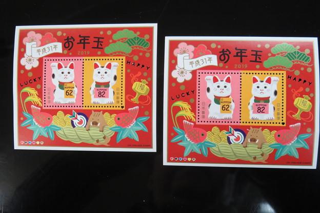 当たった切手シート_02
