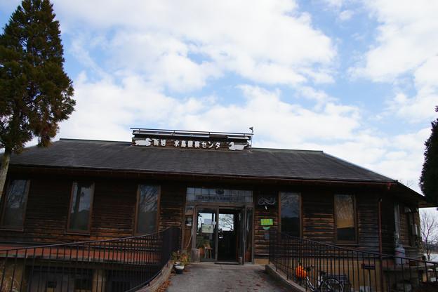 新旭水鳥観察センター