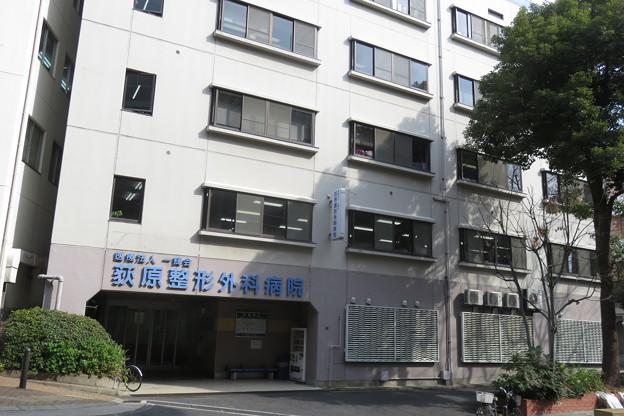 荻原整形外科病院_01