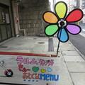 ラムル神戸 美容院