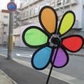 ラムル神戸 風車_02