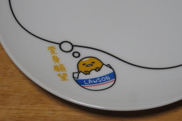 ローソン ぐでたま小皿_06