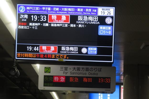 新開地駅 新しい電光掲示板_01