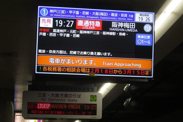 新開地駅 新しい電光掲示板_02