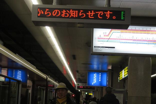 新開地駅 お知らせ掲示_01
