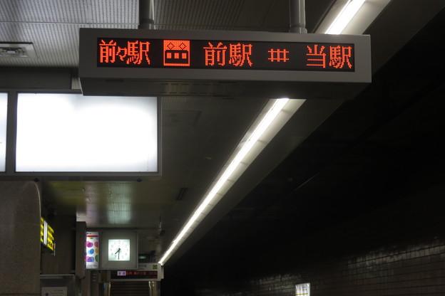 新開地駅 お知らせ掲示_02