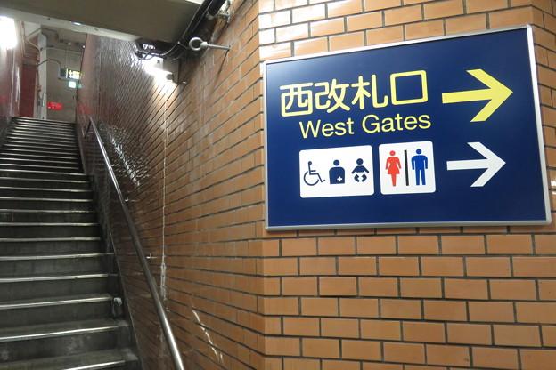 花隈駅 西改札案内