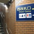 Photos: 花隈駅 西改札案内