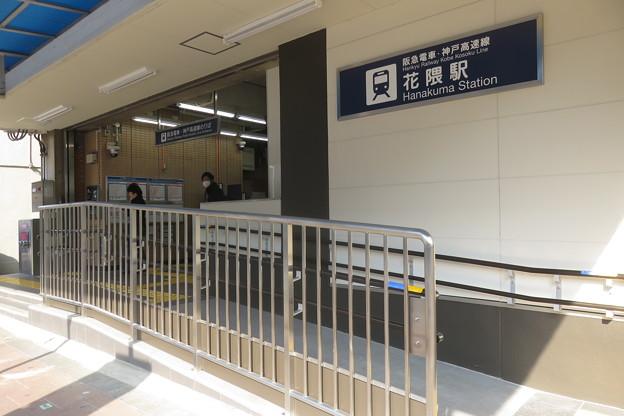 花隈駅 供用開始したスロープ_01