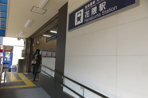 花隈駅 供用開始したスロープ_02