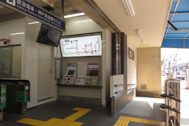 花隈駅 供用開始したスロープ_03