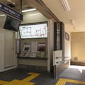 Photos: 花隈駅 供用開始したスロープ_03