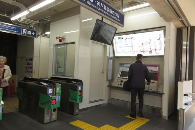 花隈駅 供用開始したスロープ_04