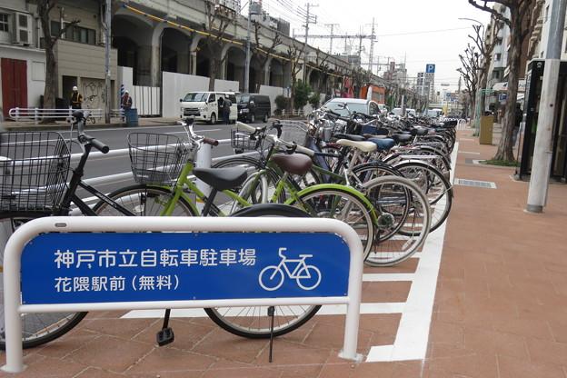 花隈駅 駐輪場(自転車)