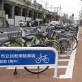 Photos: 花隈駅 駐輪場(自転車)