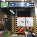 Photos: 花隈駅 改札前エレベーター設置_05