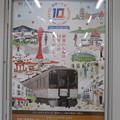 Photos: 近鉄&阪神 つながって10周年_02